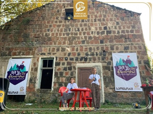 "GM Finances ""Discover Chiatura"" Youth Summer Camp"